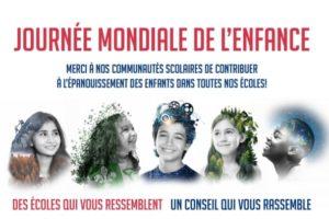 Annonce-Le-Droit-Journée-de-lenfance-300x200.jpg